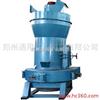 供应大型YGM160高压悬辊磨粉机
