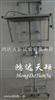 滴水試驗機專業生產供應