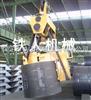 铁人机械卷板翻转吊具
