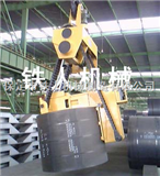 鐵人機械卷板翻轉吊具
