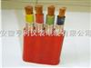 阻燃鎧裝硅橡膠屏蔽電纜ZR-YGCP22 ZR-YGCP22硅橡膠電纜,KFGP、JFGP、KGGP