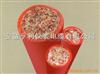 阻燃硅橡胶铠装电缆ZRC-YFG22、ZRC-YGCP22、ZRC-YGGP22 ,KFG22