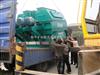 选矿干选机专用厂家国家质量中心认证企业铁矿干选机干式磁选设备