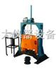 ZY-4型振动压实机/振动压实成型机