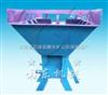水力分级机 选矿用水力分级机 槽型水力分级机 自由沉降水力分级机 浮槽式水力分级机 低堰式水力分级机