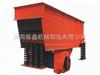 机械厂低价震动给料机|强磁给矿机|金矿砂给料机