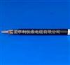 阻燃控制电缆ZR-KVV22P2,ZRC-KVV22P2,ZRB-KVV22P2,ZRA-KVV22