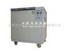 模拟潮湿环境试验设备/浙江防锈油脂试验仪器