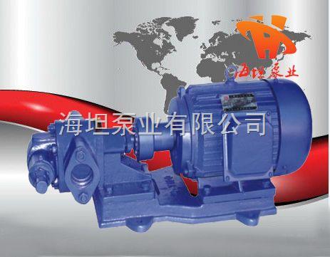 KCB/2CY型齒輪油泵,防爆齒輪泵,立式管道油泵