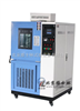 高低温试验机/高低温机/高低温箱/北京高低温实验箱
