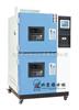 三箱温度冲击试验箱/温度冲击试验设备/快速变化试验箱
