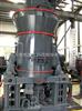 大型立式磨粉机,立式磨机,磨粉机价格,立式辊磨机