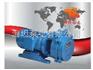 SK型直聯水環式真空泵價格