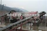 棒磨式制砂机建筑砂生产设备|建筑沙生产线—金马