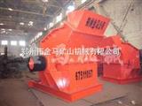 第三代制砂机砂石机|碎石加工设备—金马