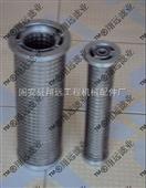 稀油站濾芯-不銹鋼油濾芯