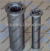 稀油站油滤芯LY38/25 稀油滤芯-不锈钢油滤芯