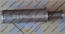 稀油站油濾芯-不銹鋼油濾芯
