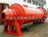 加气混凝土球磨机设备