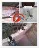 钢包烘烤器专用含锆陶瓷纤维模块施工