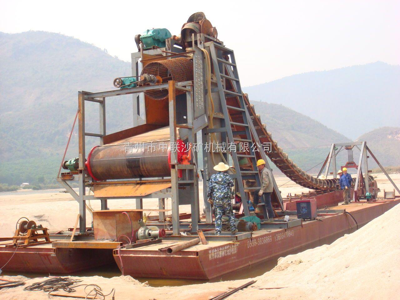 挖沙机械、采沙机械,自吸式抽沙设备,旱选磁选机械挖沙船系列、抽沙系列、筛分系列