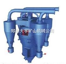 高效渦流選粉機,高效渦流選粉機報價,高效渦流選粉機廠家