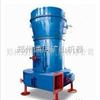 强压式梯形磨粉机|梯形雷蒙磨粉机