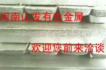 铅基巴氏合金16-16-2