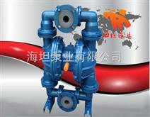 上海 QBYF系列衬氟气动隔膜泵价格