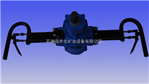 ZQSJ-140架柱支撐氣動手持式鉆機