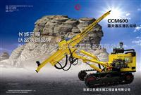 宣化CCM600露天液壓潛孔鉆機