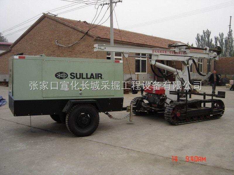 CCM400履带高风压露天液压潜孔钻机