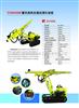 CCM400B露天工作液压潜孔钻机