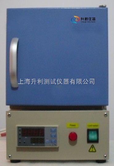 ★1200度高温箱式炉★