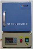 ★1200度高溫箱式爐★