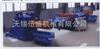 开卷纵剪收卷生产线   带钢分条纵剪  纵剪分条机