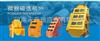 河南永升磁选机供应0307