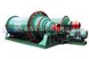 山东选矿设备生产厂家供应高效节能自磨机