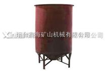 新型錐底礦漿攪拌槽