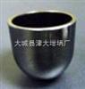 石墨坩埚,冶炼坩埚,冶炼设备