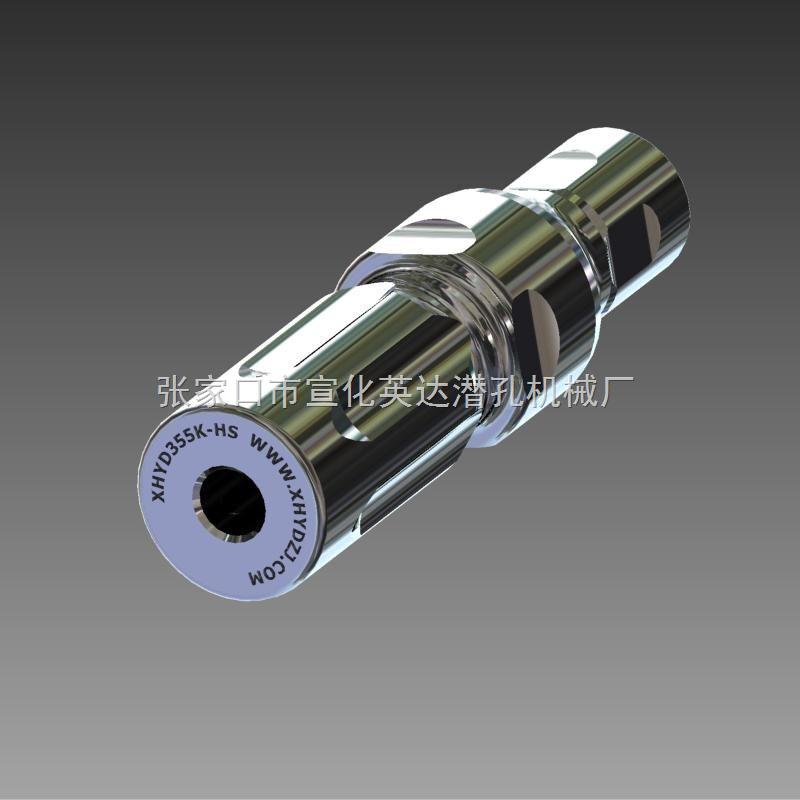 XHYD-DHD355K冲击器活塞