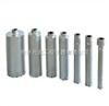 混凝土取芯机钻头、取芯钻头、金刚石钻头、水泥钻头、钻头