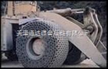 礦用輪胎保護鏈,裝載機輪胎保護鏈