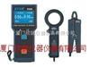 ETCR9300低壓電流互感器變比測試儀ETCR-9300
