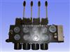PSV55/300-3-4-E1佳木斯EBZ230掘进机用四联多路换向阀