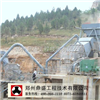 800-1000t/h石砂生产线,制砂生产线