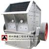 DPX-300Ⅲ煤矸石破碎机,煤矸石粉碎机