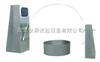 可根据客户需要设计内蒙古摆管淋雨试验装置