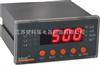 ARCM200-J1剩余電流式電氣火災監控裝置ARCM200-J1